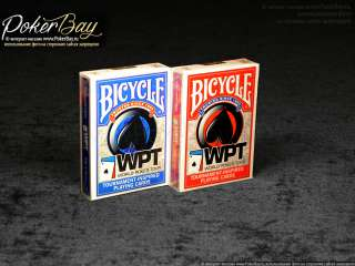 Bicycle WPT