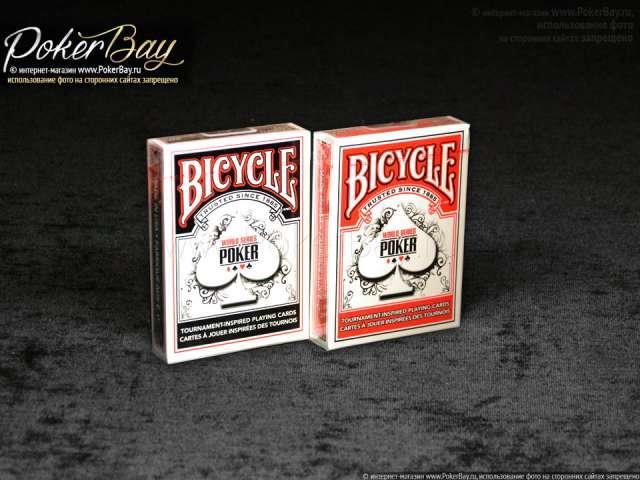 Bicycle WSOP
