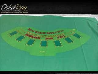 Сукно для стола блекджек №32