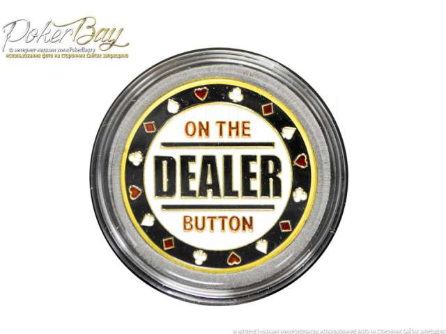 Сard Guard - On the dealer Button