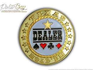 Сard Guard - Texas Holdem Dealer