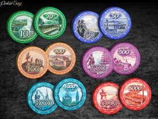 Коллекционная керамическая фишка «Российские Рубли»