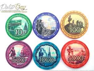 Российские Рубли 300 Ceramic