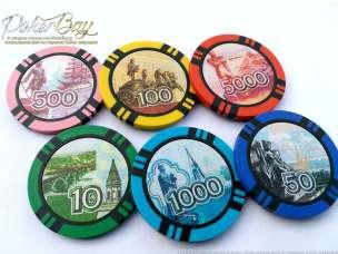 Российские Рубли 300