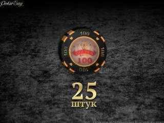Пачка (25шт) с фишками Golden Rhino, номинал «100» v2