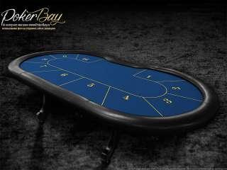 Профессиональный стол «Texas Poker 10 Стандарт» синий