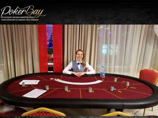 Профессиональный стол «Texas Poker 10 Стандарт» бордовый