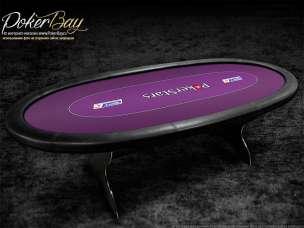 Стол «Optima 8» фиолетовый