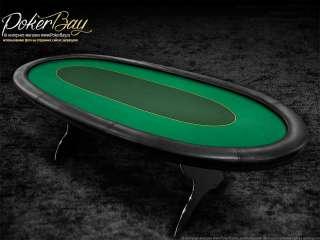 Стол «Optima 8» зеленый №1