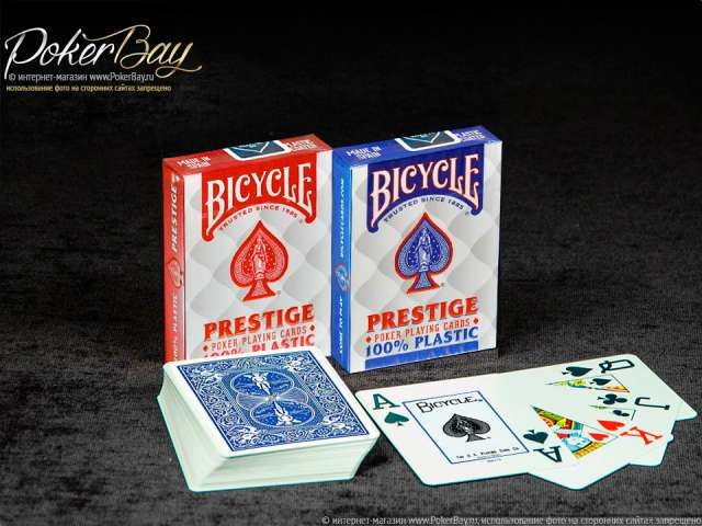 Bicycle Prestige