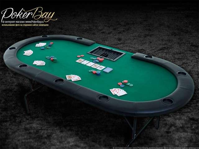 Стол «Casino 9» складной