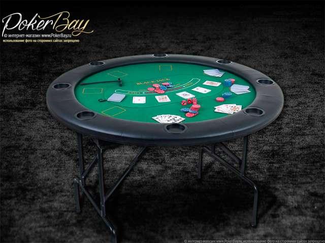 Стол «Casino 8» складной