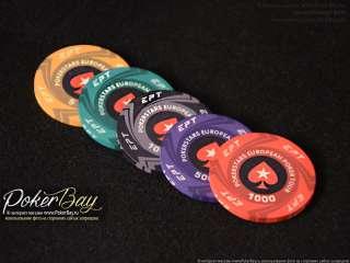 PokerStars EPT 200 Ceramic