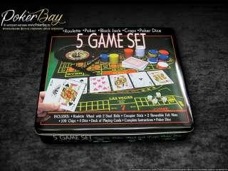 Набор из 5 игр