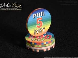 Именная керамическая фишка - Phil Ivey