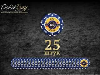 Пачка (25шт) с фишками Crown, номинал «50»