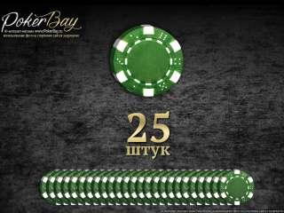 Пачка (25шт) с фишками Dice, цвет зелёный