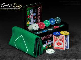 Holdem Light 200