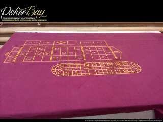 Сукно для стола рулетка №97