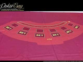 Сукно для стола - покер №35 бордовое