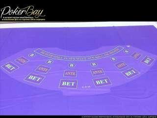 Сукно для стола - покер №33 фиолетовое