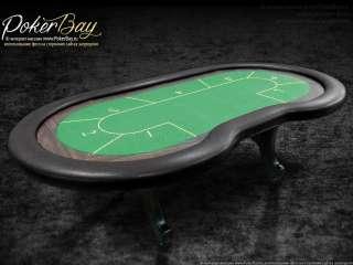 Профессиональный стол «Texas Poker 7 Люкс»