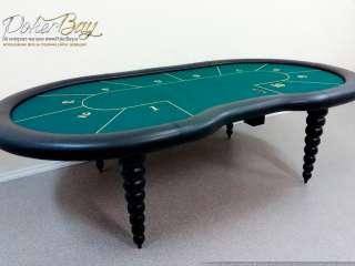 Аренда профессионального стола «Texas Poker 10»